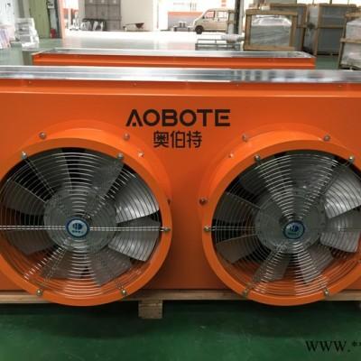 奥伯特分体空气能热泵烘干机 安徽茶叶烘干机  祁门红茶烘干机