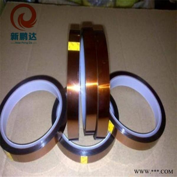 xp66608新鹏达厂家低价供应抗静电茶色高温胶