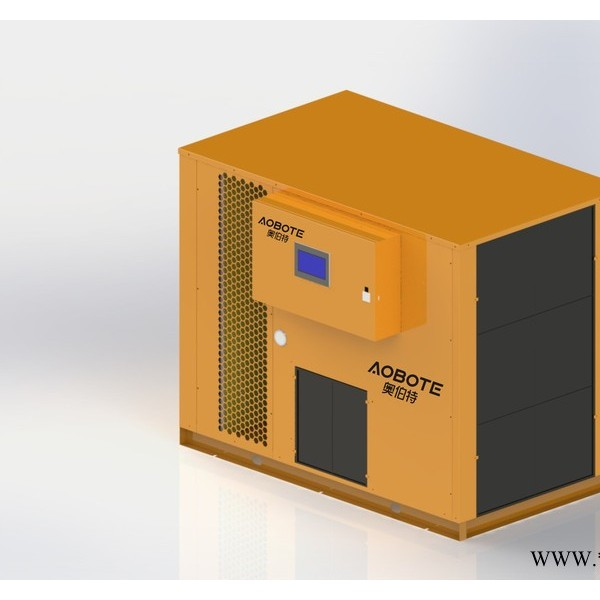 奥伯特空气能热泵烘干机整体侧吹风   江西茶叶空气能烘干机  茗眉茶烘干机
