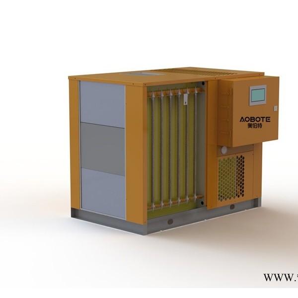 奥伯特整体式空气能热泵烘干机侧送风  江西茶叶烘干机  庐山云雾茶烘干机