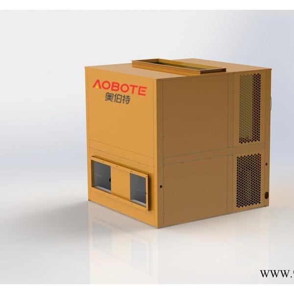 奥伯特开闭式空气能热泵烘干机整体下送风  陕西茶叶烘干机   茯砖茶烘干机