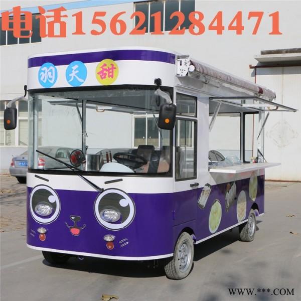 亿品香售餐车 移动奶茶车