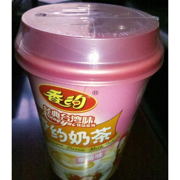 青岛太阳机械枕式伺服收缩包装机 咖啡奶茶桶装面枕式收缩包装机
