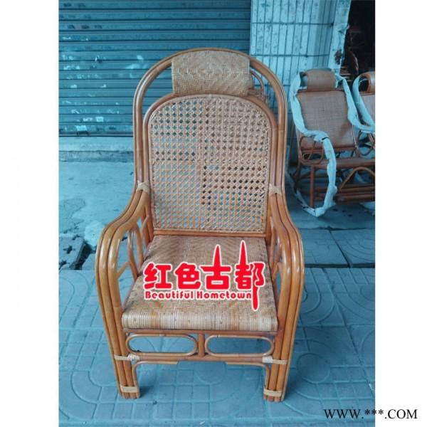 直销 藤办公椅电脑椅太师椅  老板椅红色古都简易藤茶几座椅