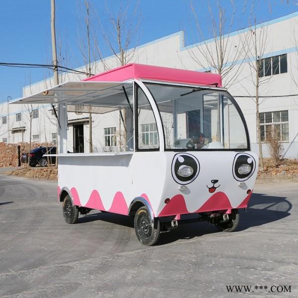 电动餐车 多功能小吃车 冷饮奶茶车