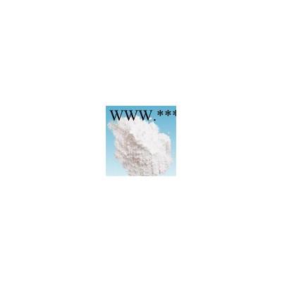 南箭 厂家长期现货提供 氯乙酰儿茶酚99-40-1  化工日化 量多价廉