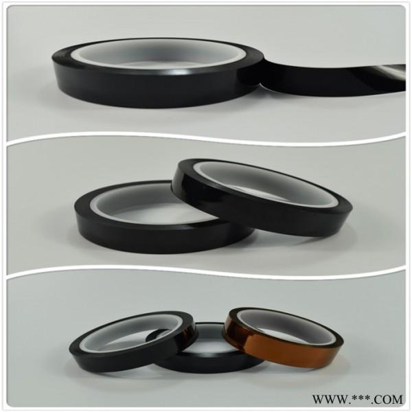 新鹏达高温胶带 180度PET茶色金手指胶带 供应电池防焊高温胶带 批发