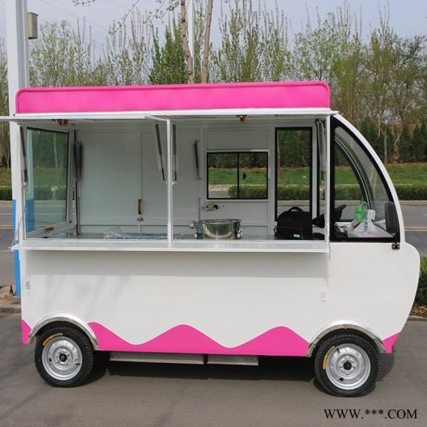 移动餐车加工/快餐车/冷饮热饮奶茶车/烤冷面