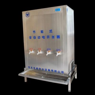名格 茶水炉饮水机   双温节能式加热过滤饮水机