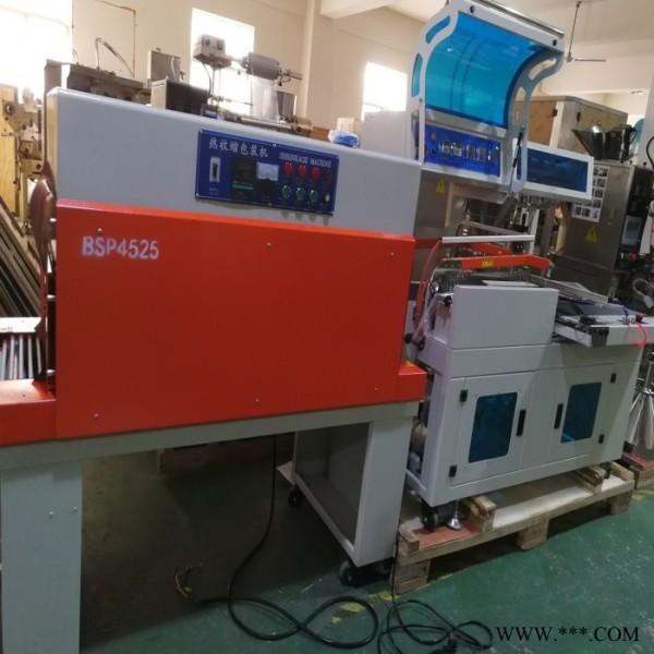 钦典QD-100全自动盒装茶叶热收缩机 盒装食品烂货套膜收缩机