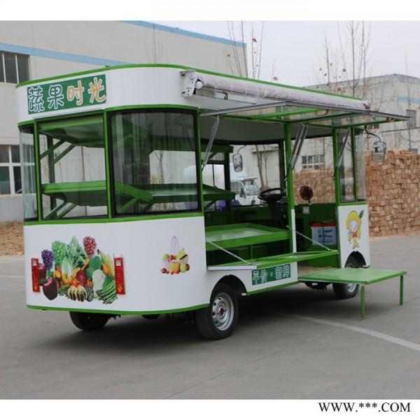 **蔬菜水果车/奶茶冷饮车/移动服装车