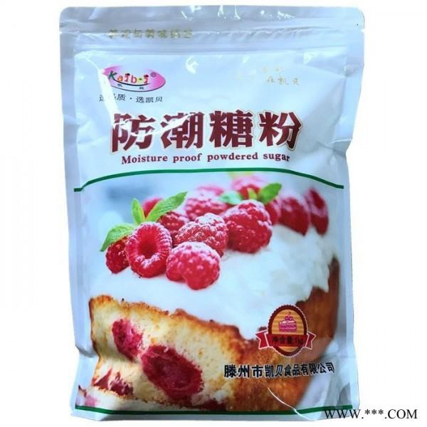 钦典 QD-200C/300给袋式玉米定粉包装机自制蛋糕抹茶粉包装机桂花藕粉包装机奶茶粉灌装包装机