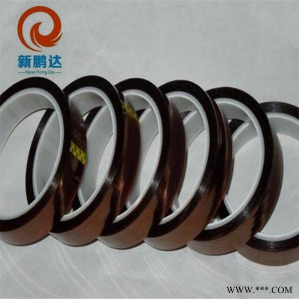 3M7413D金手指胶带 茶色耐高温工业聚酰亚胺单面胶带XP-9339
