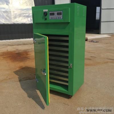 空气能食品烘干机蔬菜花茶水果烘干机秋葵干燥烘干机