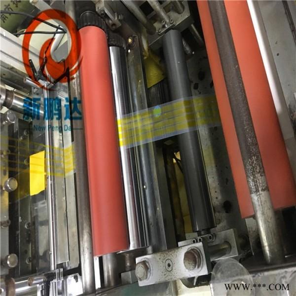 专业模切茶色高温胶纸电子专用防静电麦拉片耐高温绝缘胶贴xp-6665