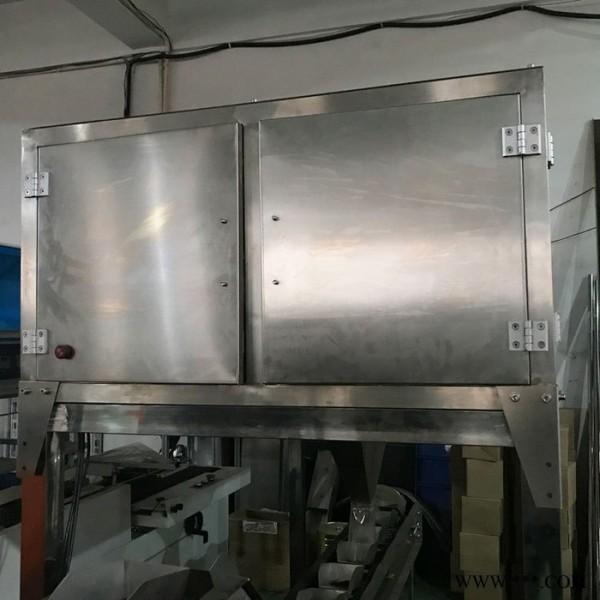 【上海包装机】拼配茶三角包包装机 带电子秤 自动下料称重