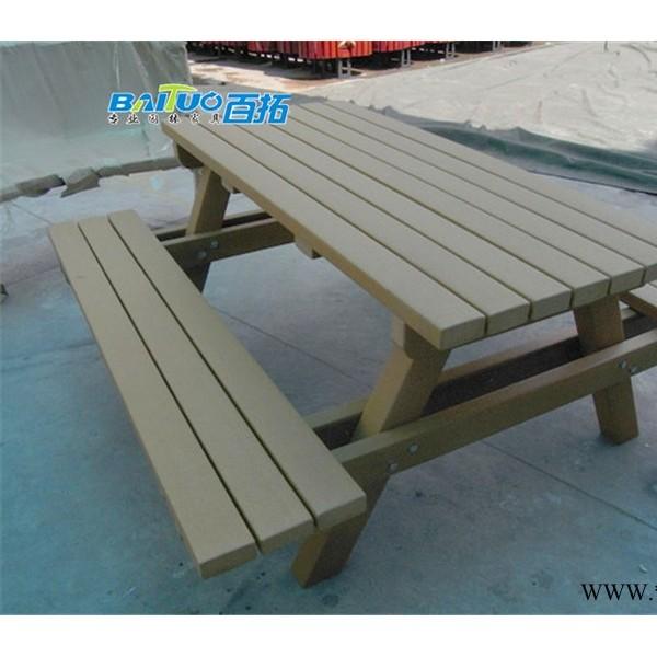 咖啡厅奶茶店户外露天桌椅组合 塑木防腐耐风雨休闲桌椅可定制