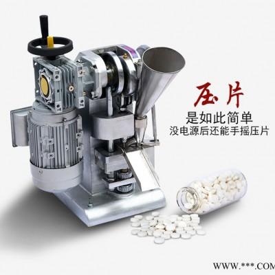 恩施旭朗黄芪粉压片机,茶叶粉打片机冲模安装方法