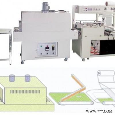 QD-100 全自动盒装茶叶热收缩机自动裹膜封切收缩机设备