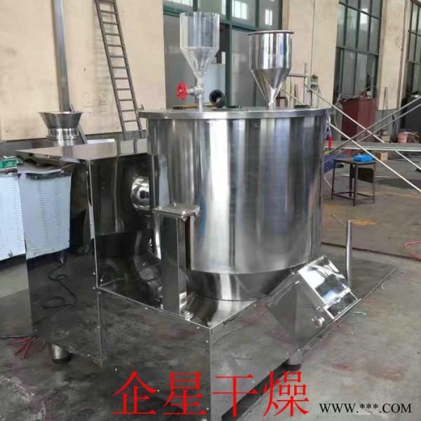 食品添加剂混合机奶茶粉等粉料专用混合机 立式高速混合机