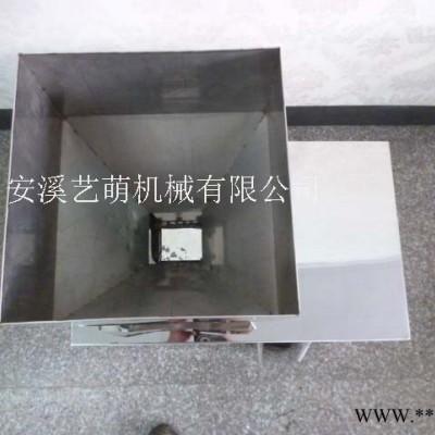 15-500G友缘牌电子自动定量机 大米茶叶食品粉剂颗粒分装机