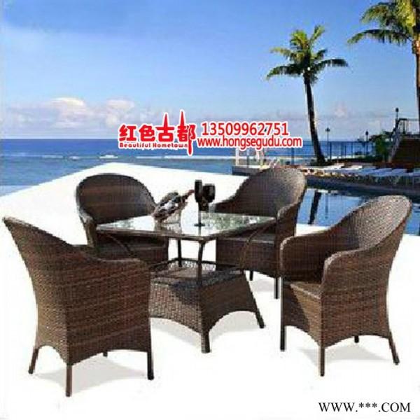 户外桌椅 藤椅子茶几三五件套 阳台休闲家具组合庭院花园藤编