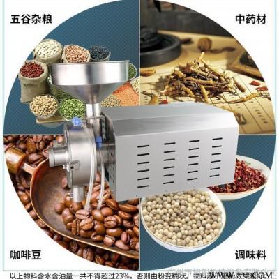 制药加工厂磨粉机 旭朗绿茶磨粉机 水冷粮食磨粉机