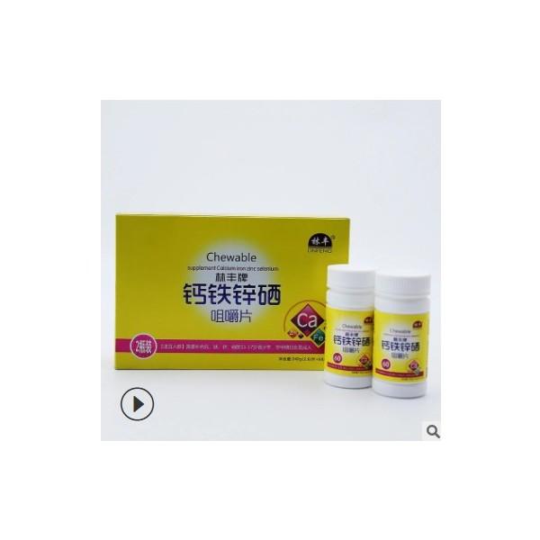厂家直销钙铁锌硒咀嚼片青少年钙片补钙学生钙片OEM中老年型钙片