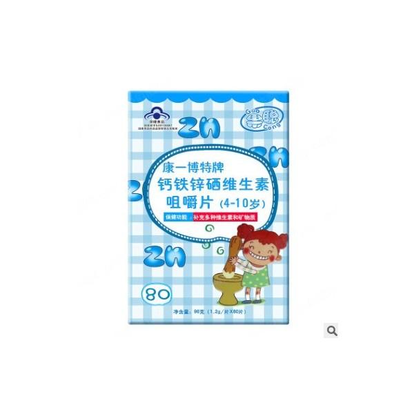 康一博特(KANGYIBOTE) 钙铁锌硒维生素咀嚼片80片装 4-10岁
