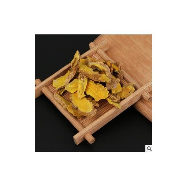 食用农产品黄姜 产地直销中药材黄姜片 滋补佳品姜黄批发