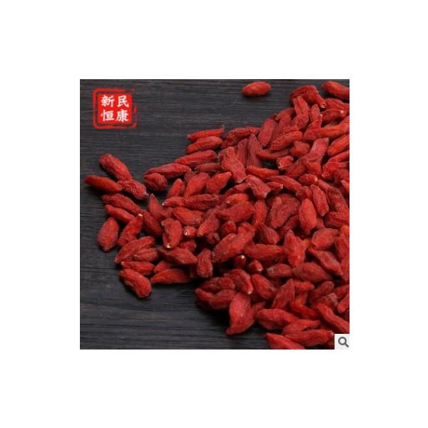宁夏红枸杞 免洗煲汤枸杞子可泡茶煲汤袋装产地货源厂家批发