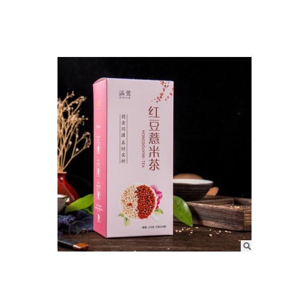 红豆薏米茶 赤小豆芡实薏米茶 袋泡茶厂家养生茶OEM贴牌一件代发