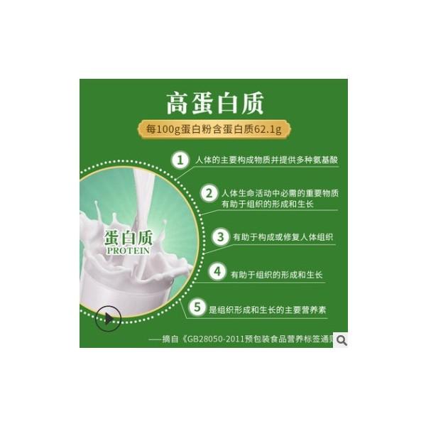劲家庄蛋白质营养粉原味增强动植物美国乳清免疫非转大豆分离蛋白