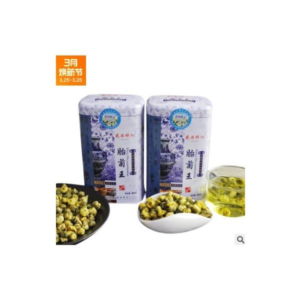 胎菊王60g青花瓷铁罐装花果茶原产地发货 健康菊花茶饮料现货批发