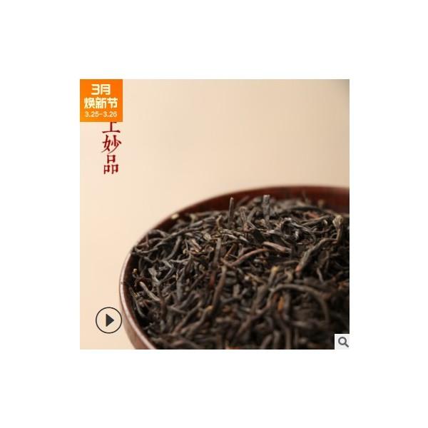 红茶 一斤起批桐木关 每日直播 新茶 蜜香 英明 半斤