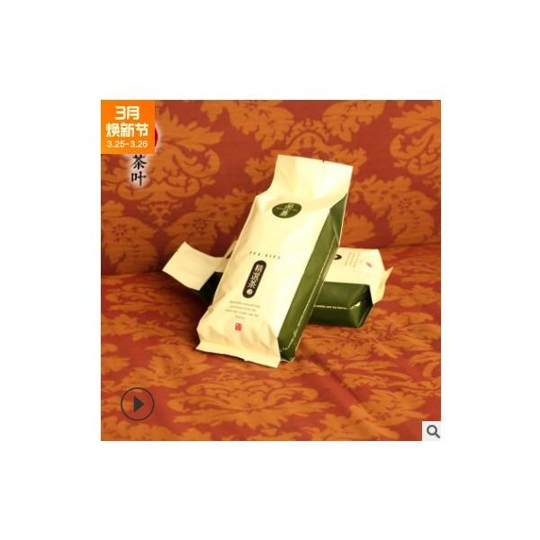 茶叶 绿茶 大佛龙井 每日直播 批发 待客 招待 2020新茶 半斤