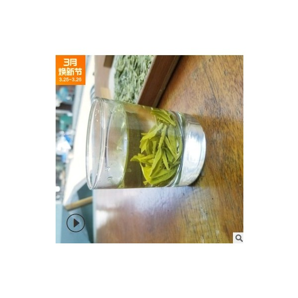 茶叶 绿茶 龙井 乡下龙井成本价格 136一斤