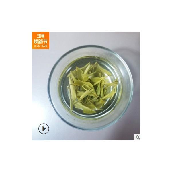 茶叶 绿茶 龙井 实惠龙井 口粮茶 茶农特价 主吉茶叶