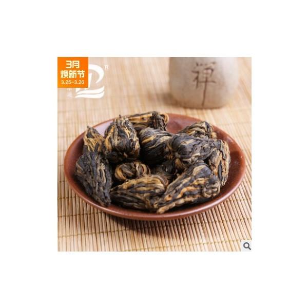 云南凤庆滇红茶 散装大树滇红茶红塔宝塔茶 厂家茶农现货批发500g