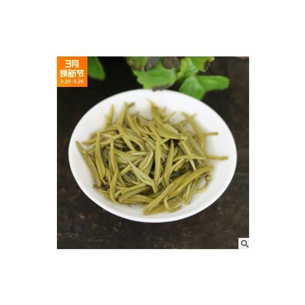 2021新茶云南早春茶 高山绿茶浓香 云南大叶种茶叶单芽碧螺春500g