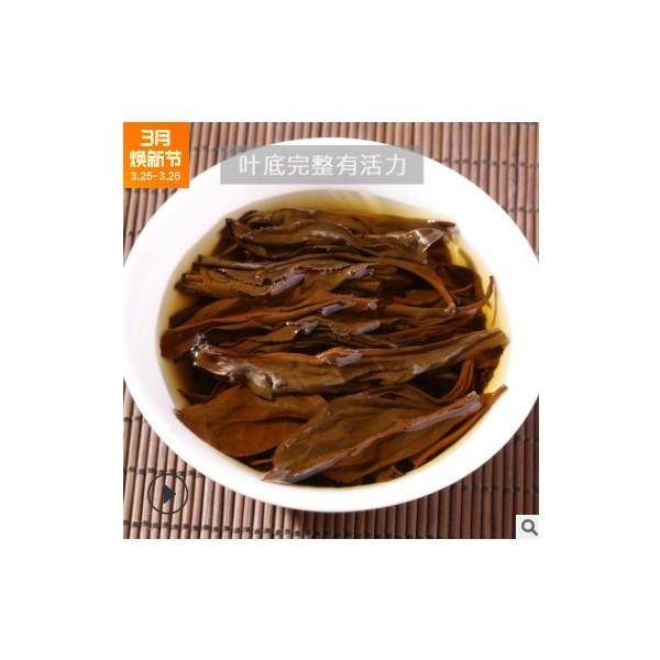 500g野红茶2021年古树红茶云南凤庆滇红散装茶叶蜜香型果香味生津
