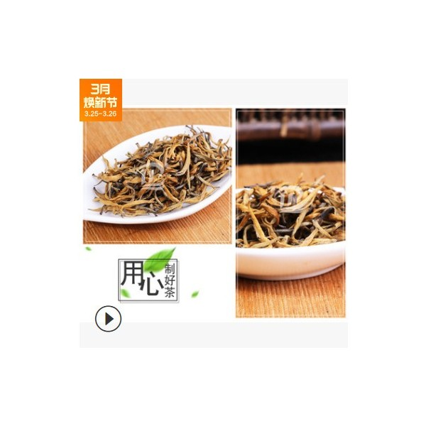 云南特产 单芽大红金芽 红茶散装滇红茶 厂家供应茶叶 小金芽中芽