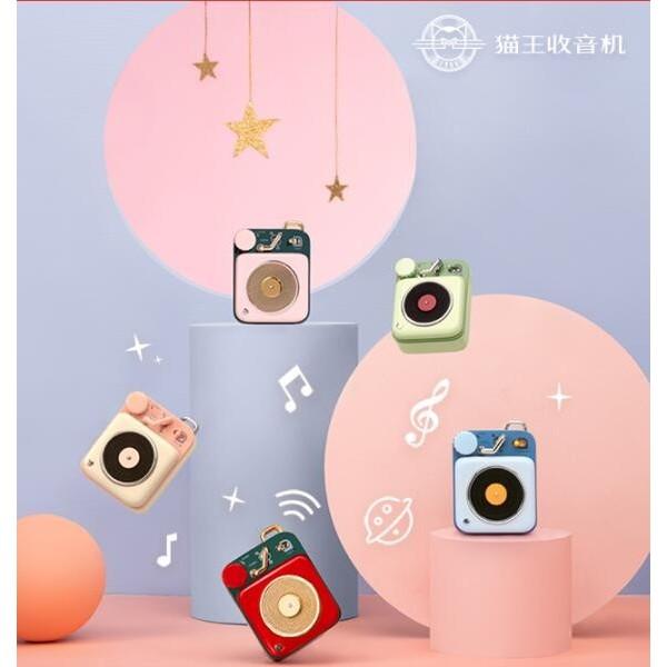 猫王收音机 原子唱机B612 便携式复古蓝牙音箱智能语音通话音响户外迷你小音响创意礼品 黎贝卡粉