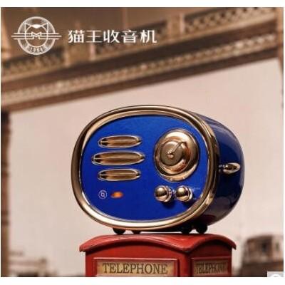 猫王收音机 radiooo 创意积木式便携蓝牙音箱迷你无线音响户外低音炮 摩德族
