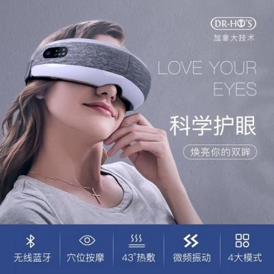 何浩明智能护眼仪(灰色)DH137A