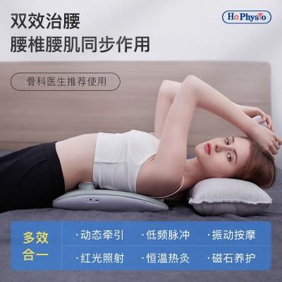 何浩明多功能腰椎按摩仪 (灰白款)DH136A