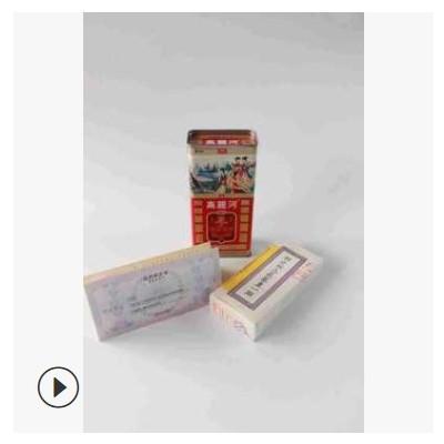 高丽河参天字高丽参铁盒无糖足干红参正规厂家37.5克75克150g600g