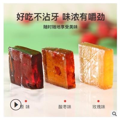 宁安堡食品批发枸杞糕酸枣枸杞果糕糖果玫瑰宁夏特产休闲零食168g