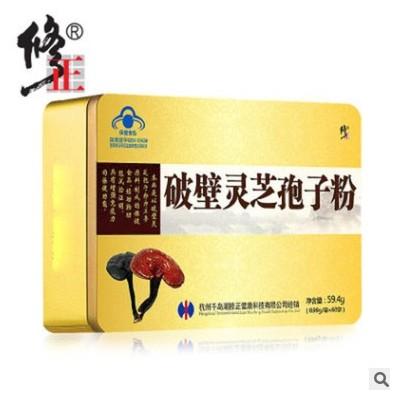 破壁灵芝孢子粉 60袋/1盒(新老包装)